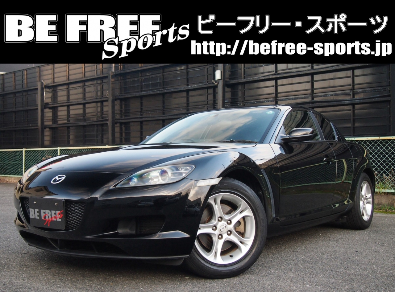 181107RX-8 6AT黒